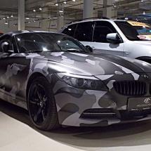 Urban 3 color BMW