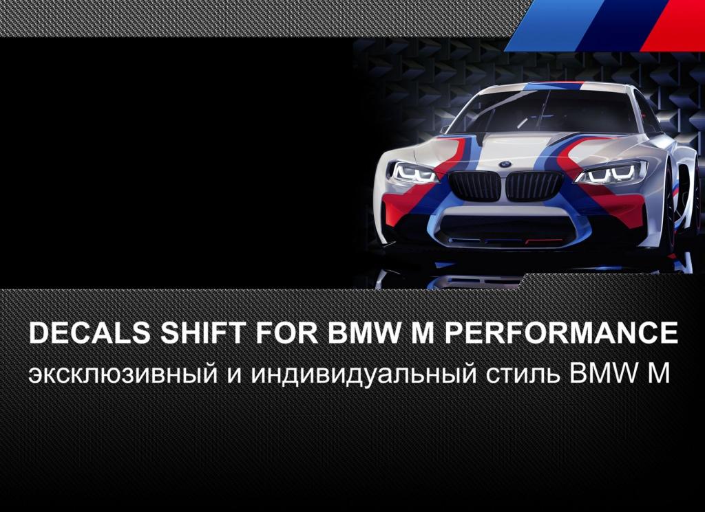 Decal 1-BMW-M-Performance
