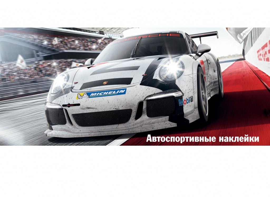 1-Porsche